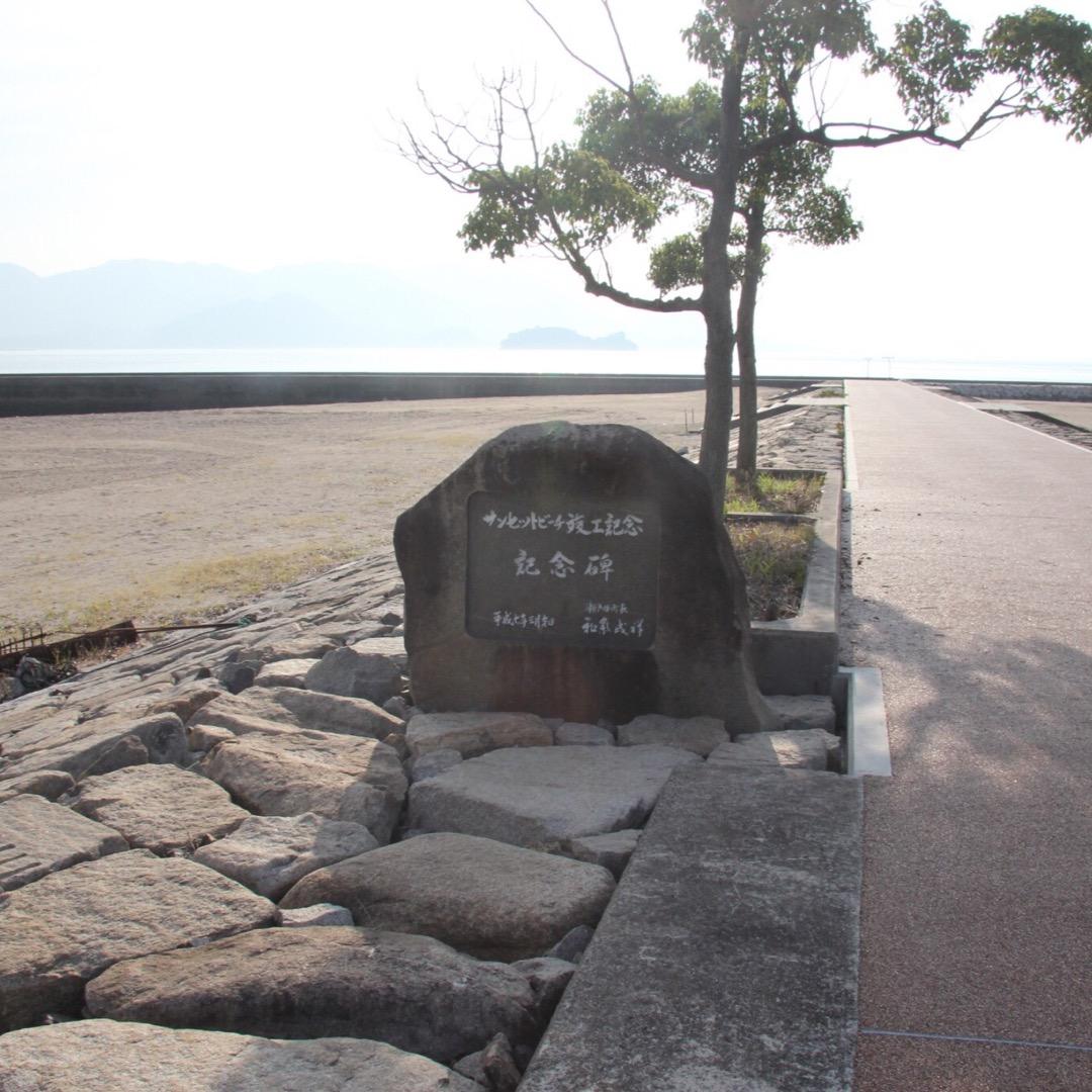 広島県尾道市から愛媛県今治市へと続くしまなみ海道の途中にある、生口...