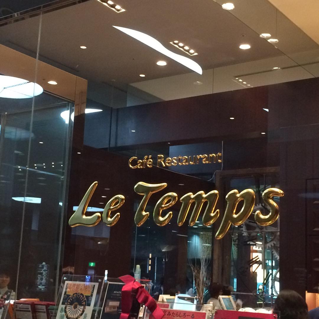 ホテルグランヴィア京都のストラン「ル・タン」では、毎年3月になると...