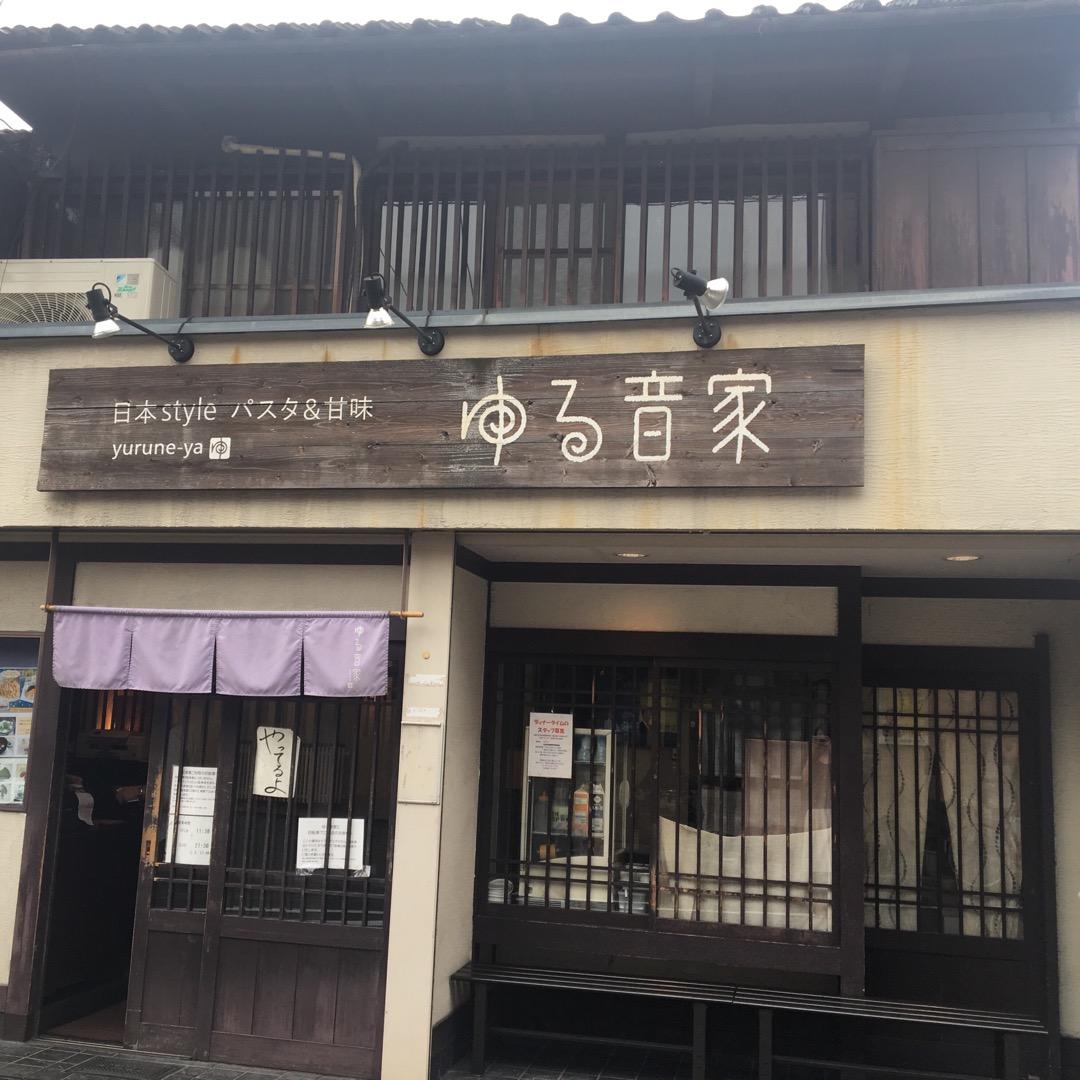 日本styleパスタということで、お箸でパスタをいただける和風のお...