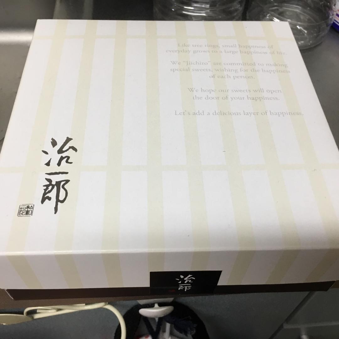 静岡の治一郎のバームクーヘン!(○︎´艸`)中はしっとりで美味しか...