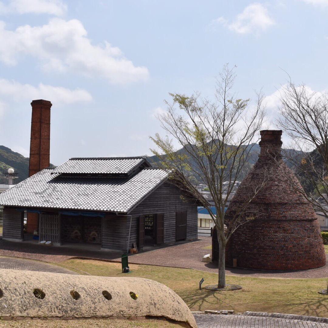 やきもの公園  こちらには陶器に関する建物がいくつか並んでいて 子...
