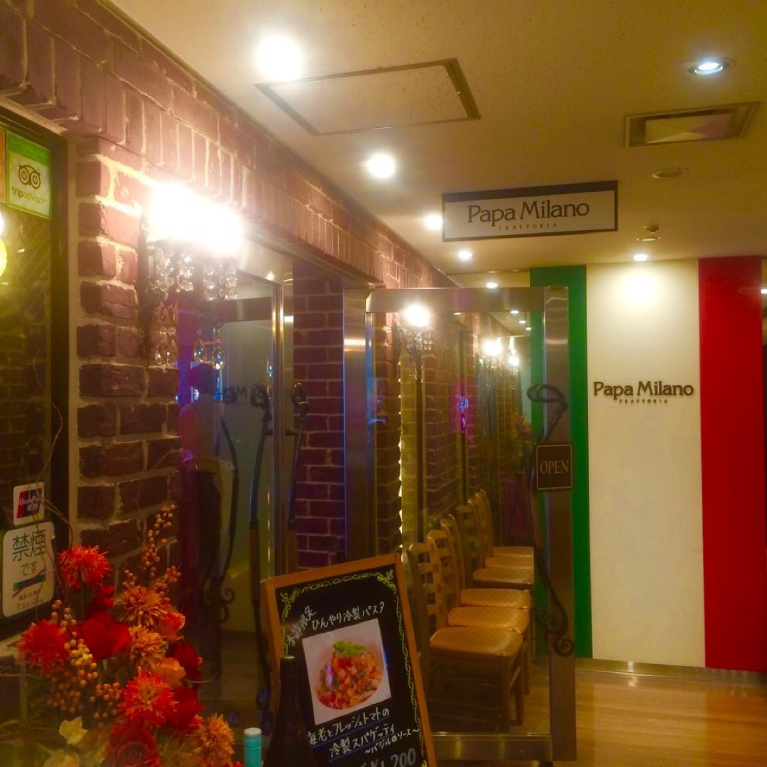 大阪でお洒落なイタリアンランチ!