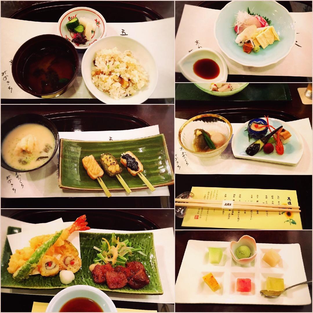 京都らしい京料理で、旬の食材を使ったその時々の季節に合ったお料理を...