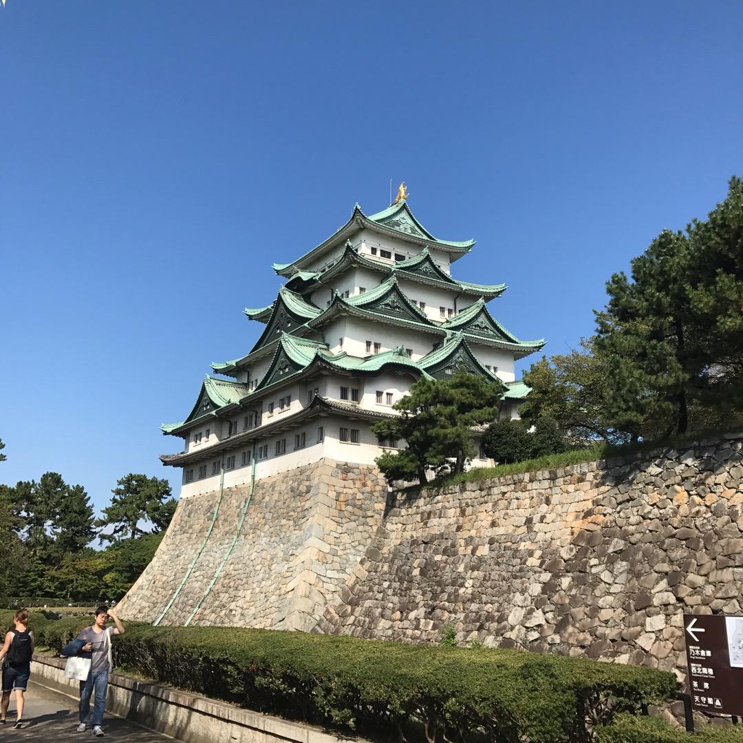 名古屋といえばの観光名所、名古屋城!この時は天守閣の工事中で、名古...