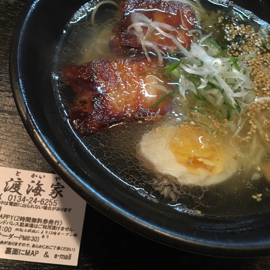 渡海家🍜 ラーメンが大好きで色々食べて来ましたが、 ここのラーメン...