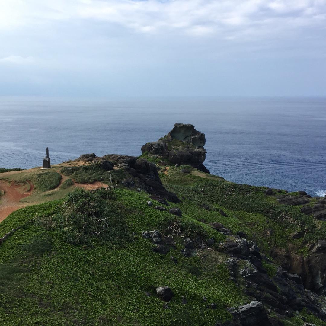 沖縄県石垣市にある御神埼です。石垣島の最西端にあたります。石垣島随...