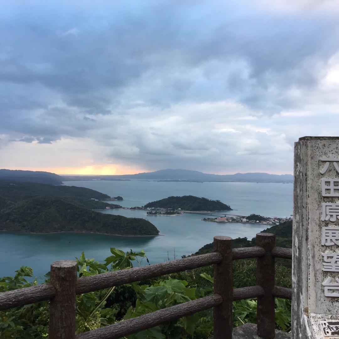 旅行者にオススメ!沖縄の絶景スポット