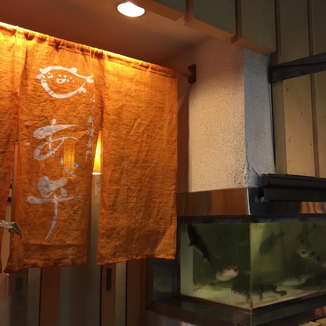 大阪福島のうまいもんグルメ!