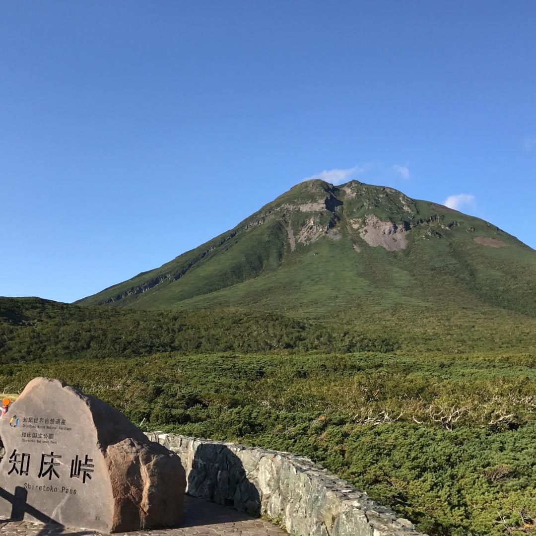 北海道世界遺産の知床半島を横断する知床横断道路の一番景色の良い知床...