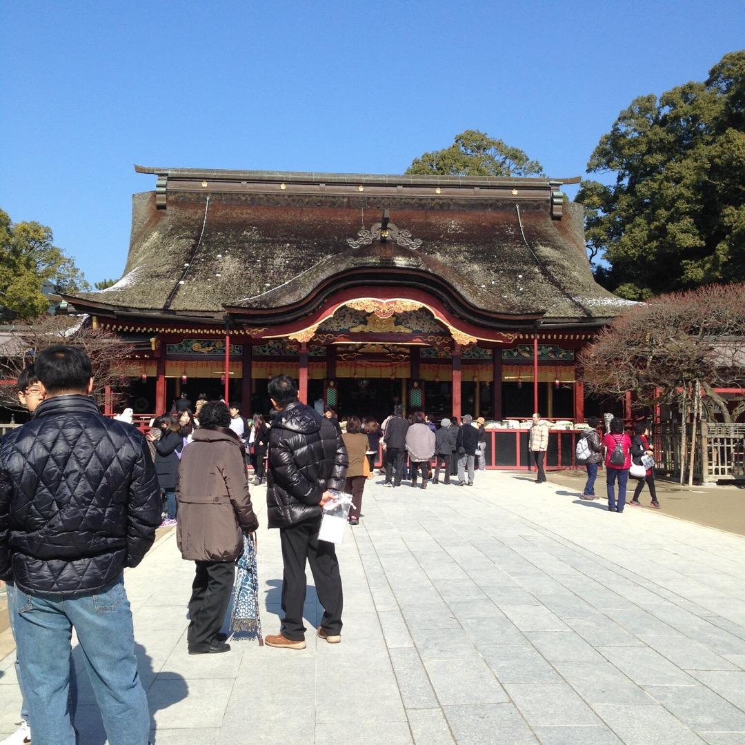 #太宰府天満宮  福岡の有名な神社のひとつ。 学問の神様で有名です...