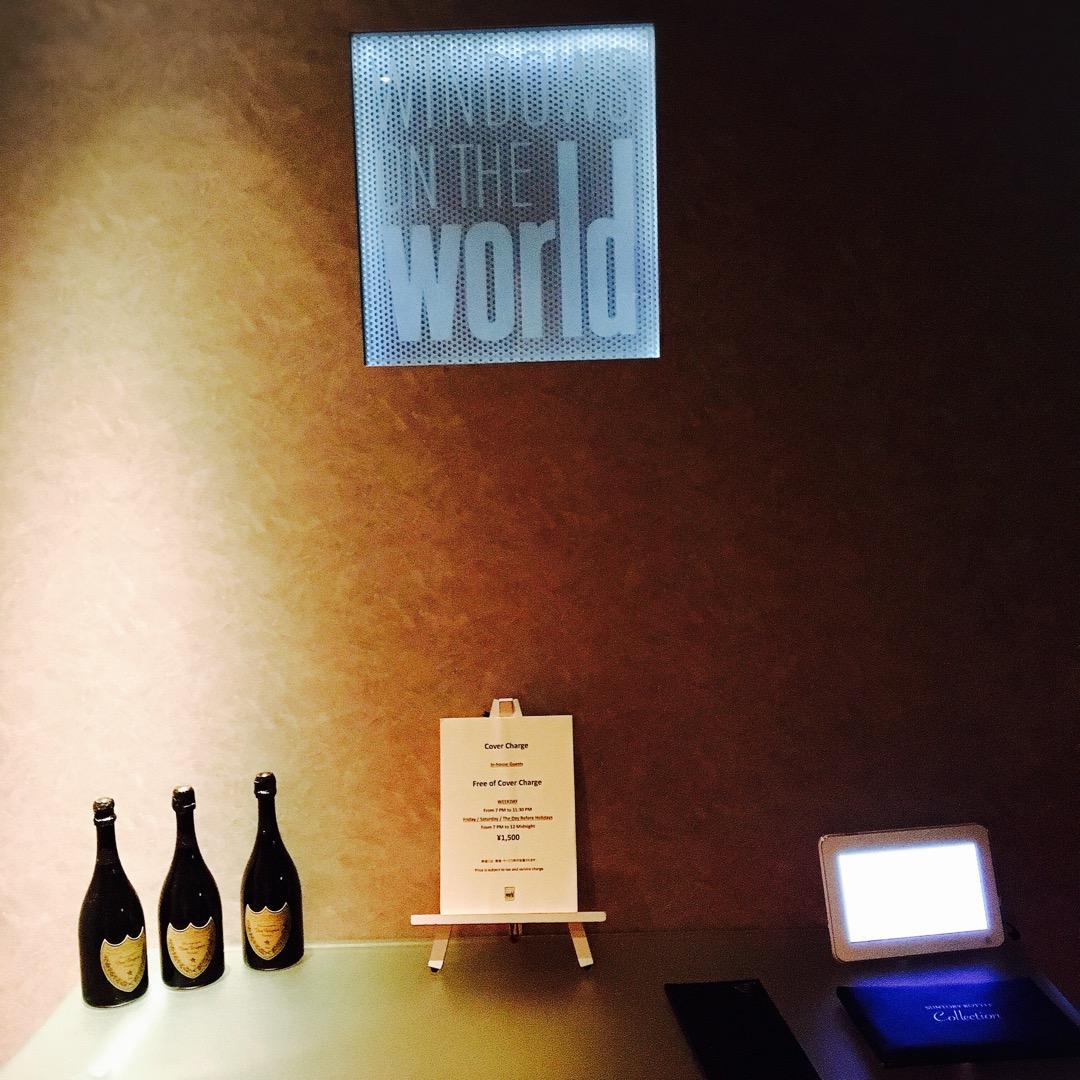 大阪でお酒と夜景が楽しめるお店!