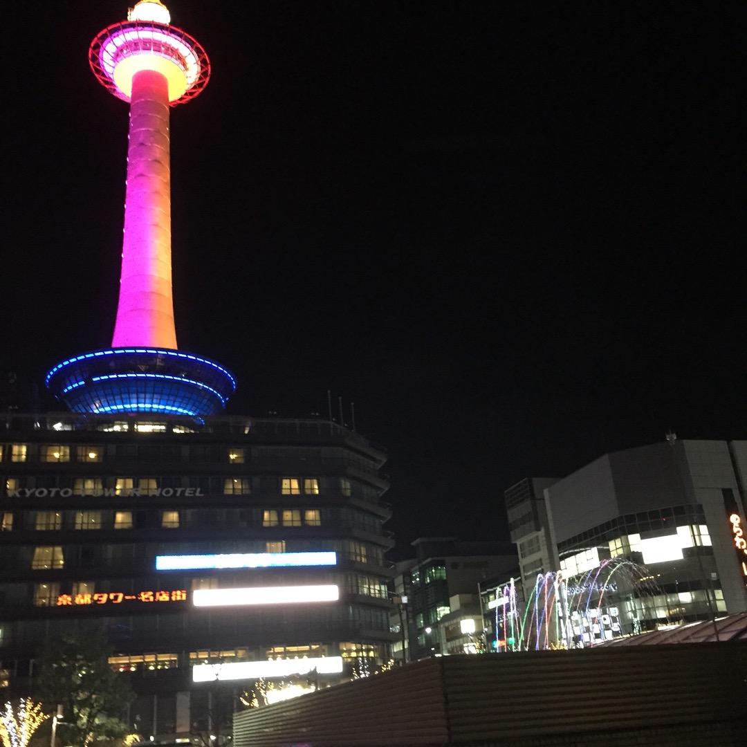 京都駅前から見た京都タワー。夜はこのように光っています。まさに京都...