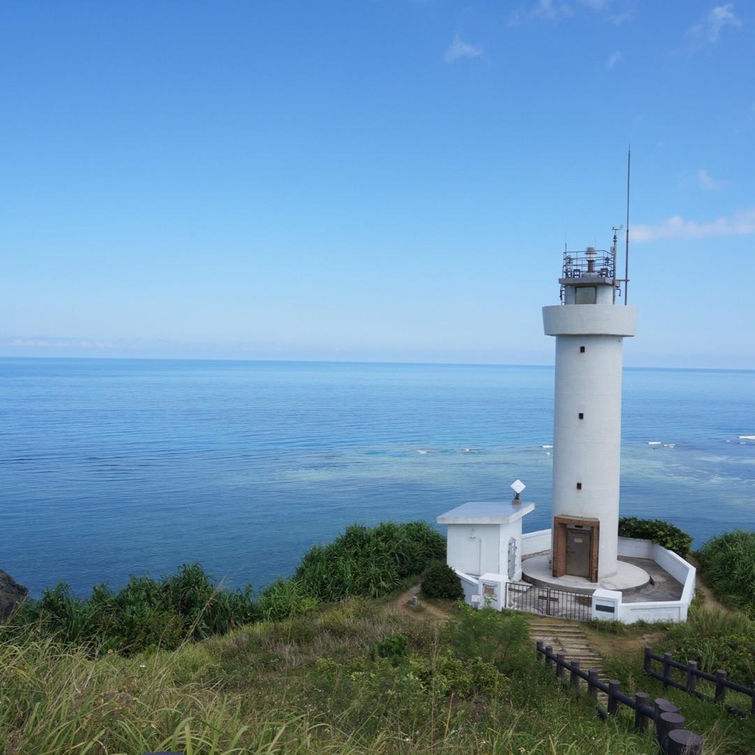 石垣島の最北端にある、平久保崎に到着〜!いい眺め(´∀`*)  #...