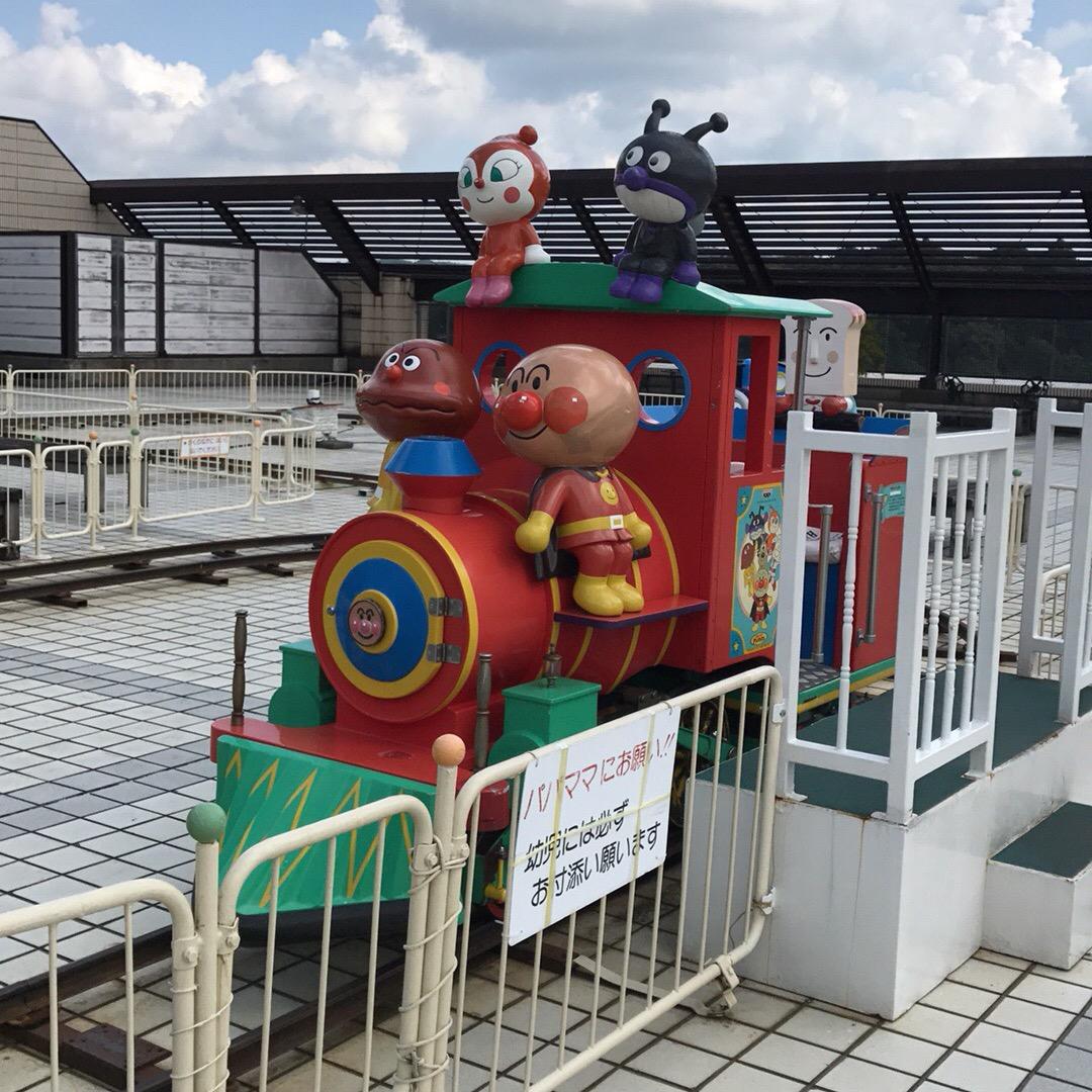 大和の屋上にあるプレイランド 幼児向けの遊び場です。  昔ながらの...
