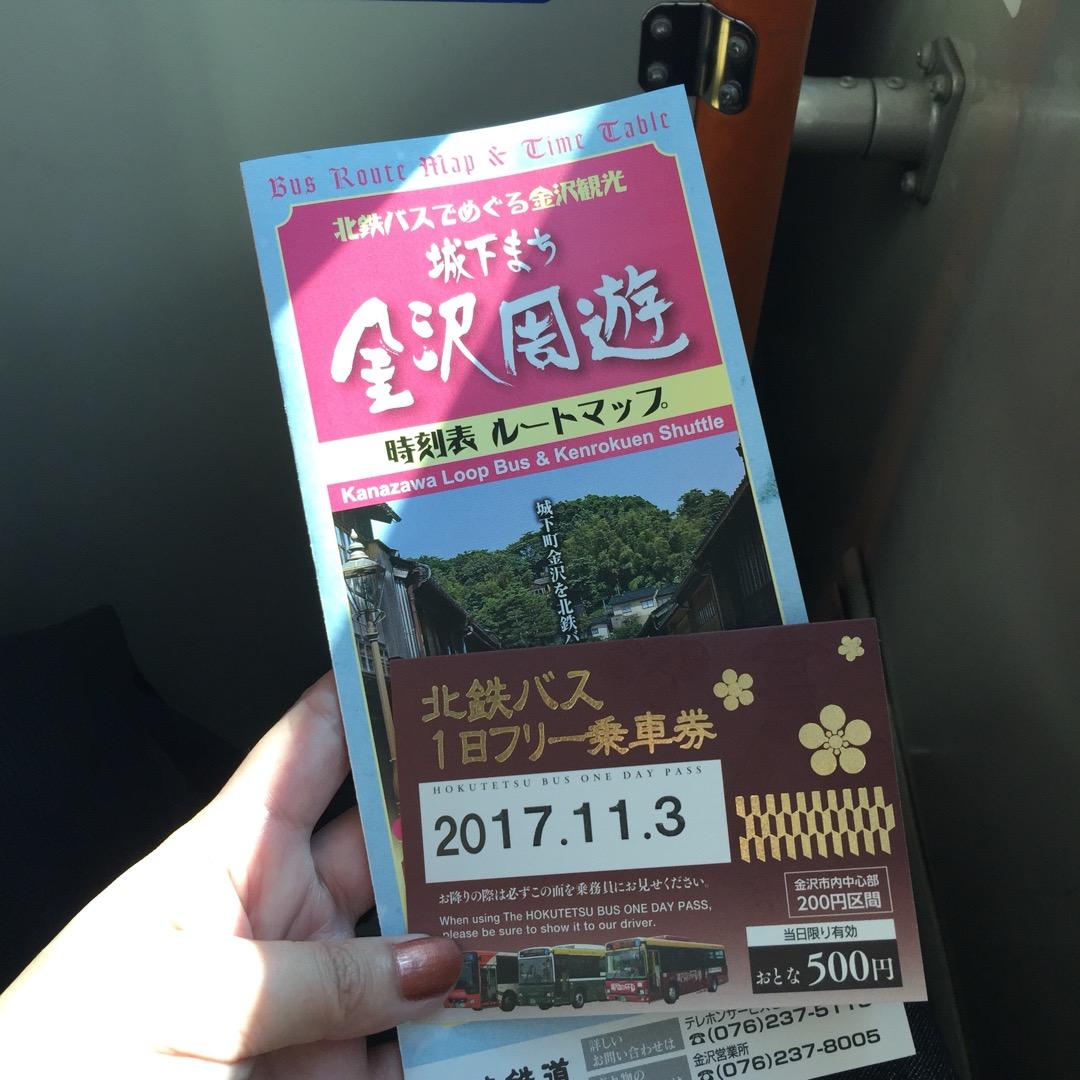 金沢観光するならバスのフリーパスがオススメ。金沢駅を起点に東茶屋街...