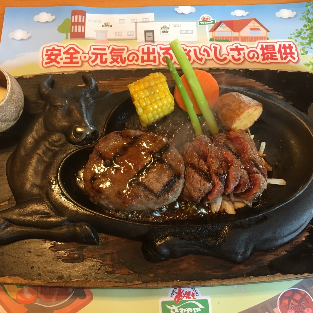 静岡のファミレスと言えば、さわやか。ステーキのセット頼みました。県...