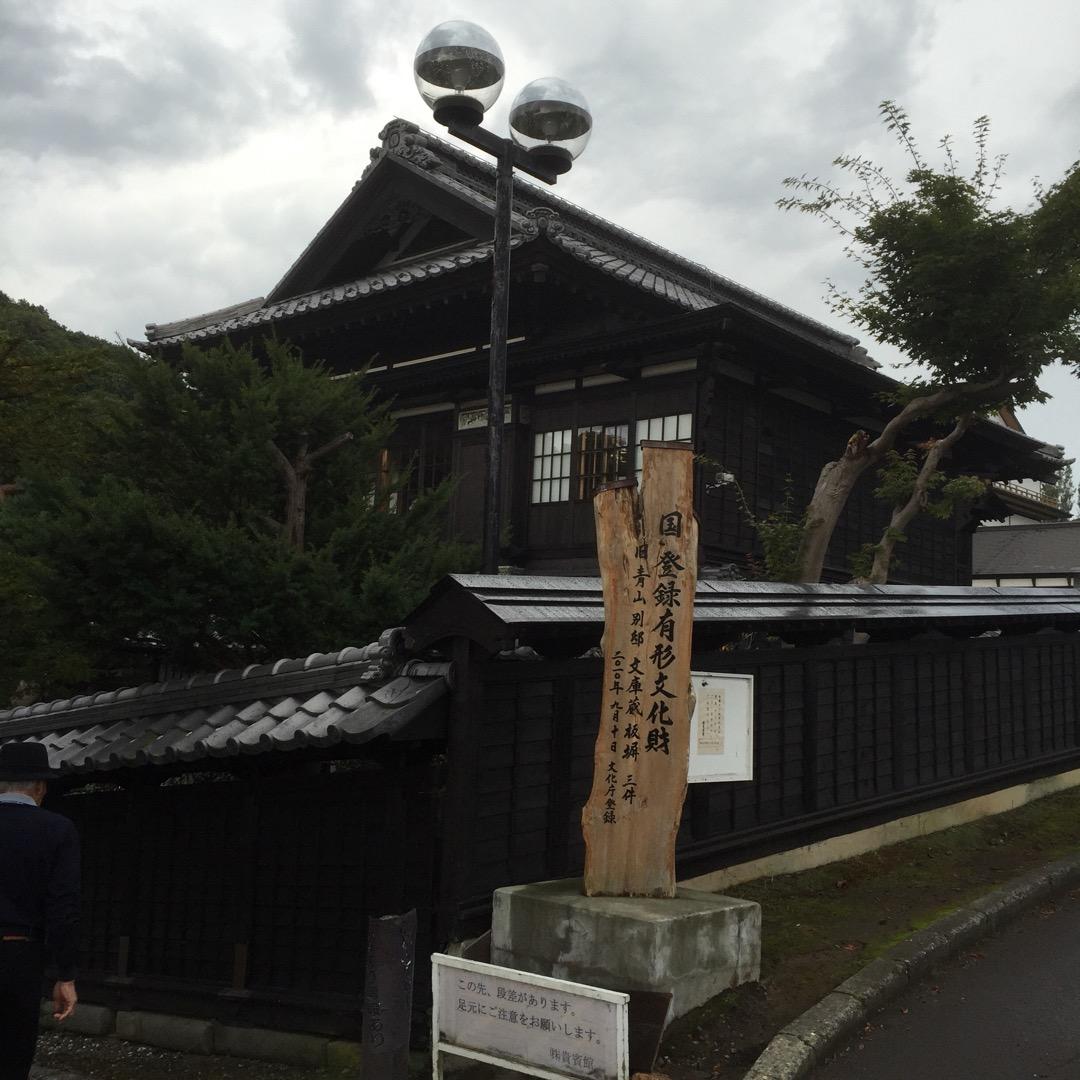 北海道小樽市にある鰊御殿(旧青山別邸)です。国の登録有形文化財に指...