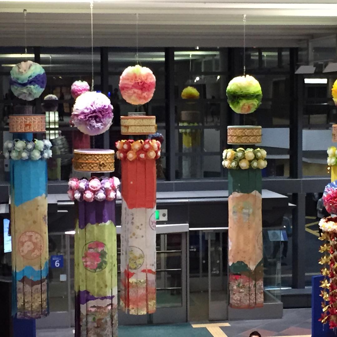国際センター内に七夕飾りがありました。時期ではありませんが、世界各...