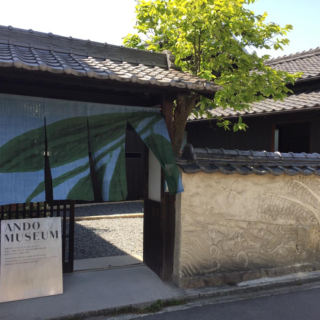 #安藤ミュージアム  こちらも空間を使ったアート! 外壁から凝って...