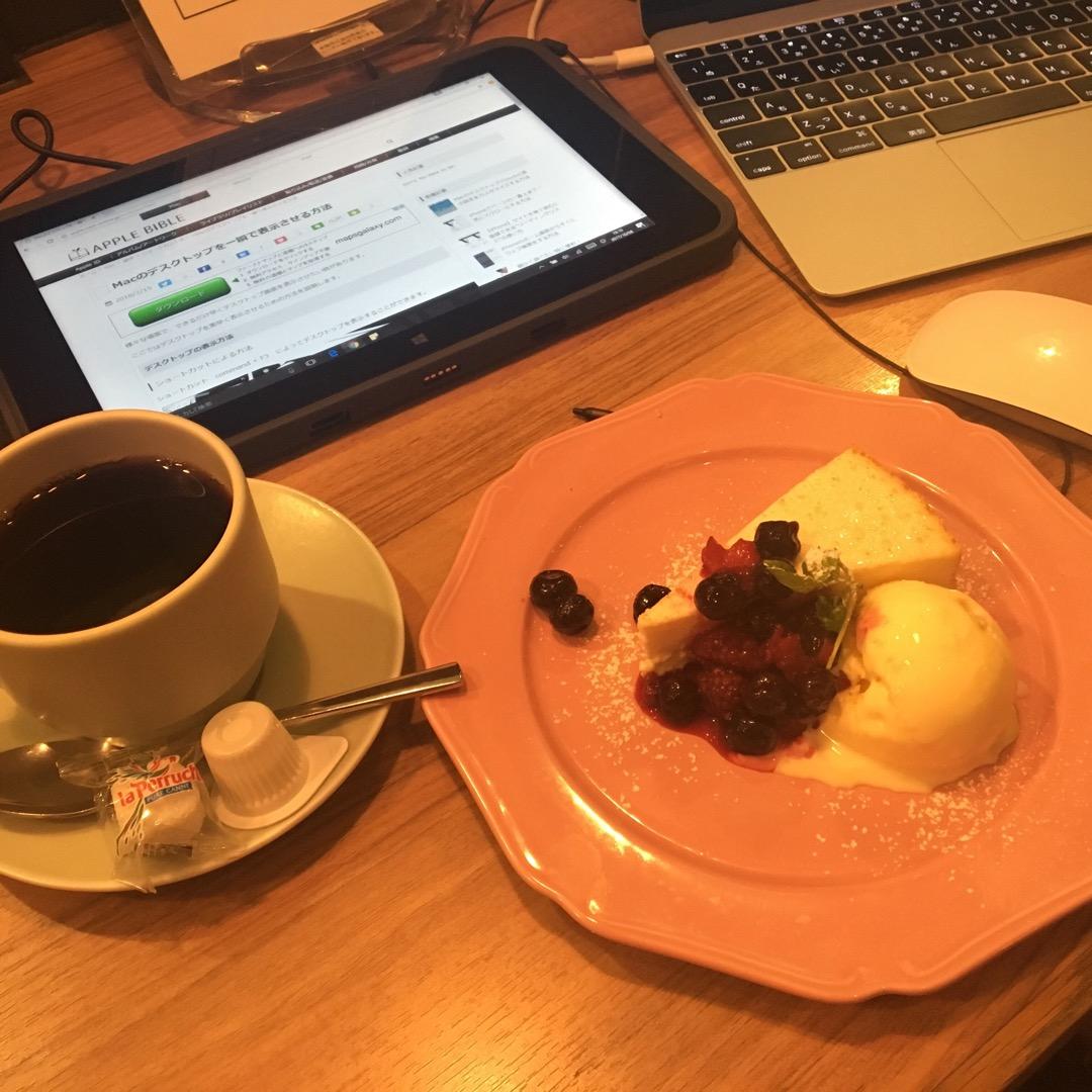 京都駅の地下街のポルタのレストラン街にあるカフェです。 タブレット...