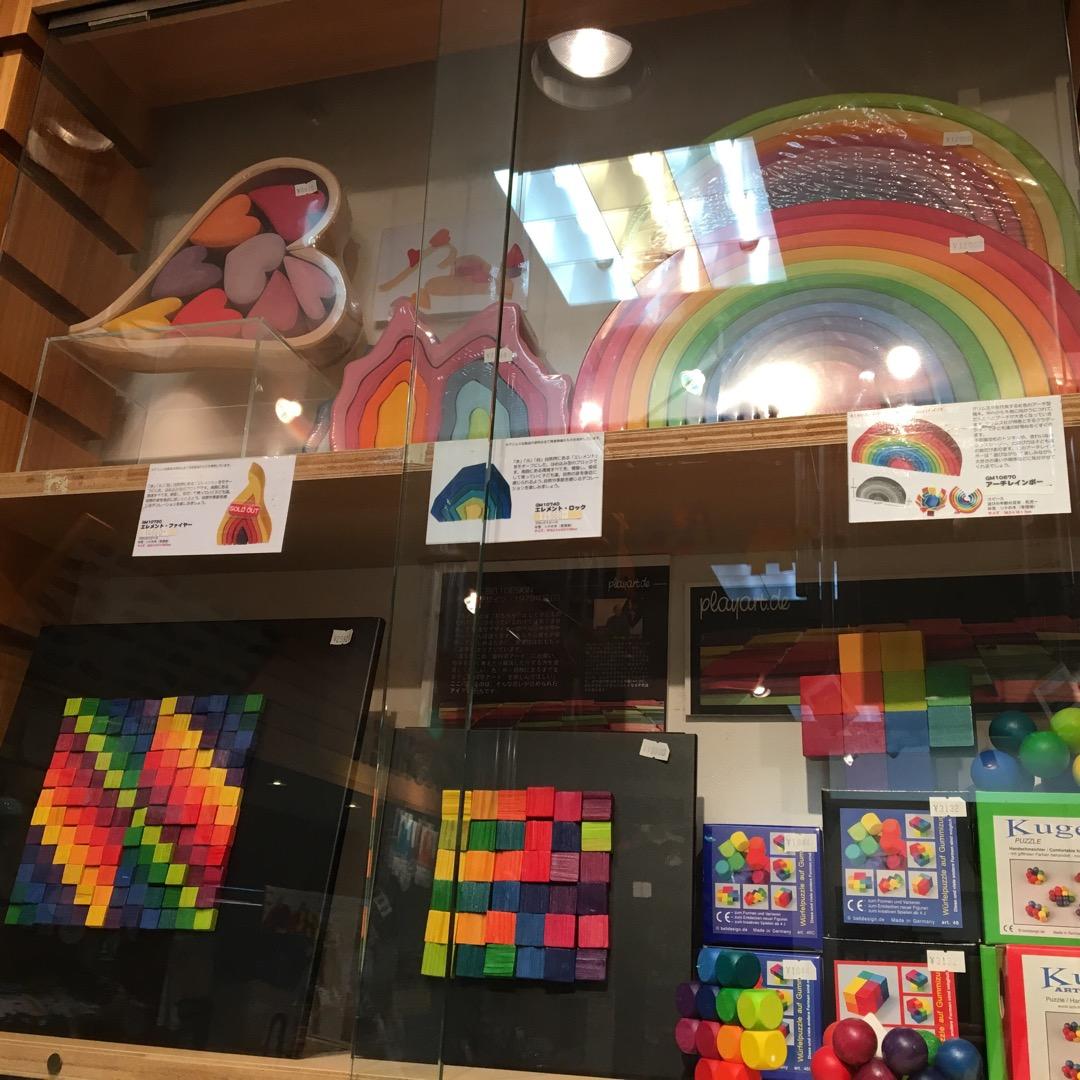 日本が誇る、おもちゃの専門店『博品館』 made in JAPAN...