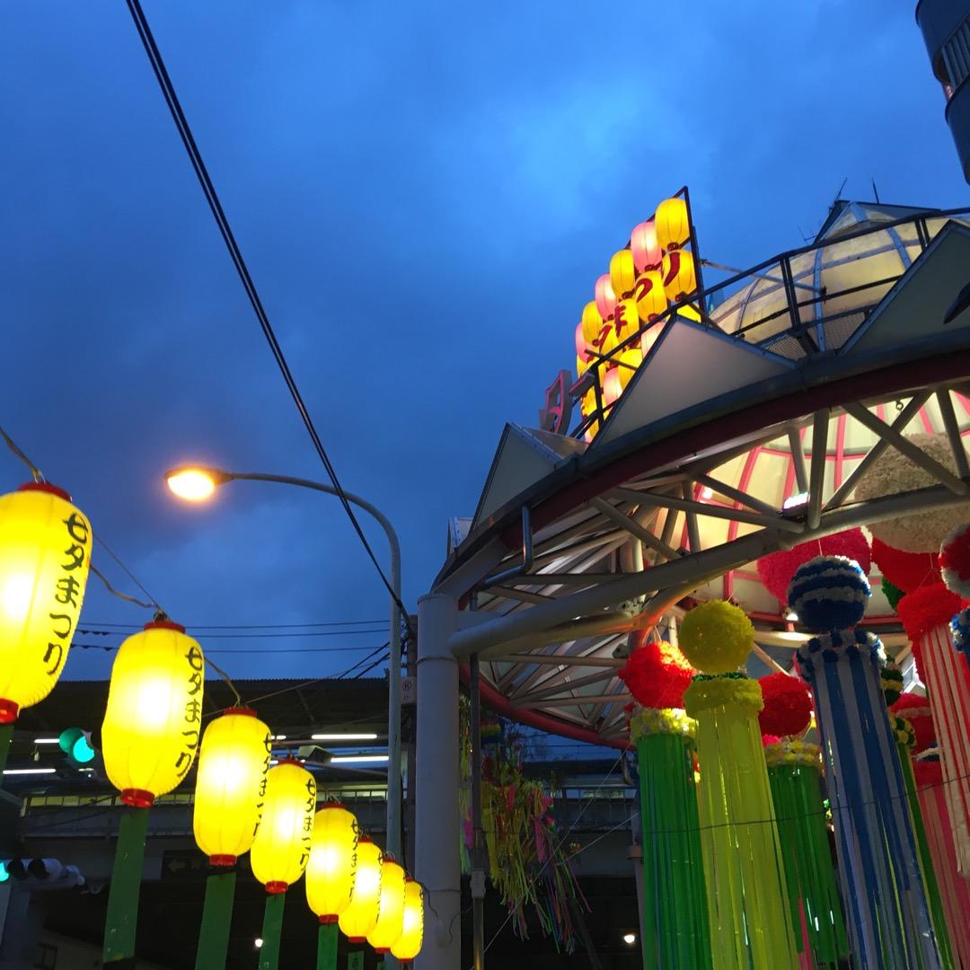 賑わってます! #阿佐ヶ谷 #七夕祭り