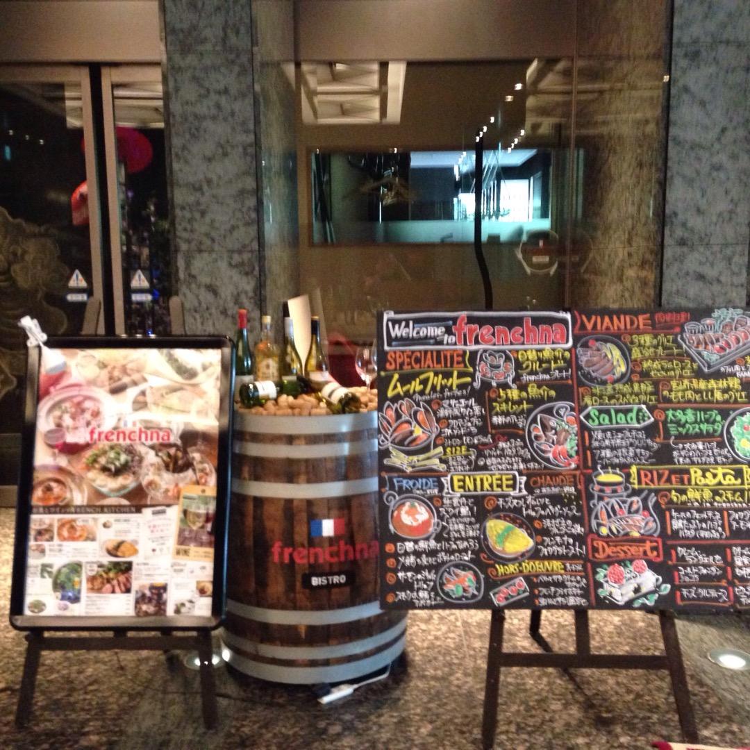 品川駅からすぐのこのお店はとてもコスパ良し。ワインのボトルは190...