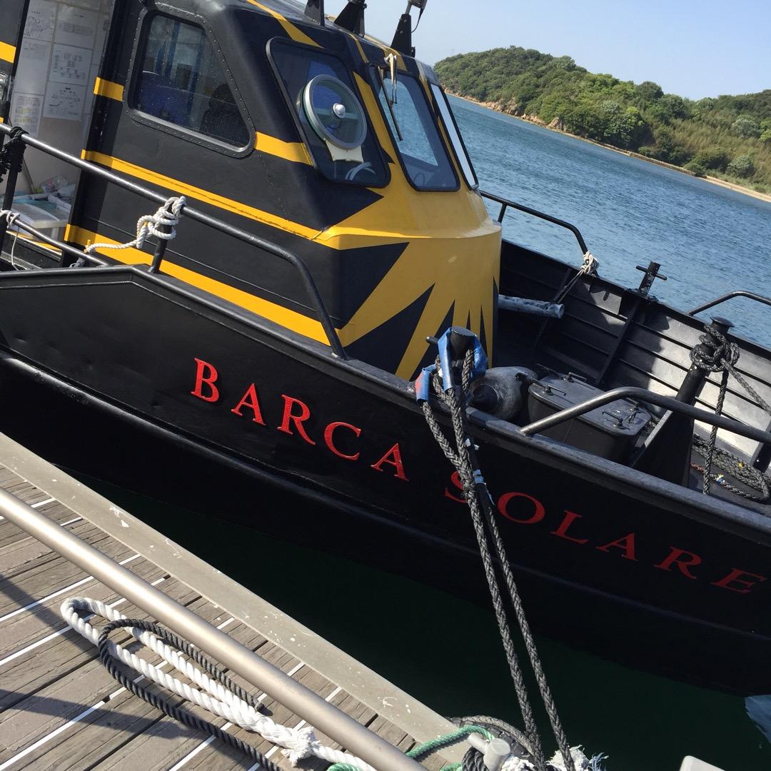 #barcasolare  島と島をつなぐ船! デザインがとてつも...