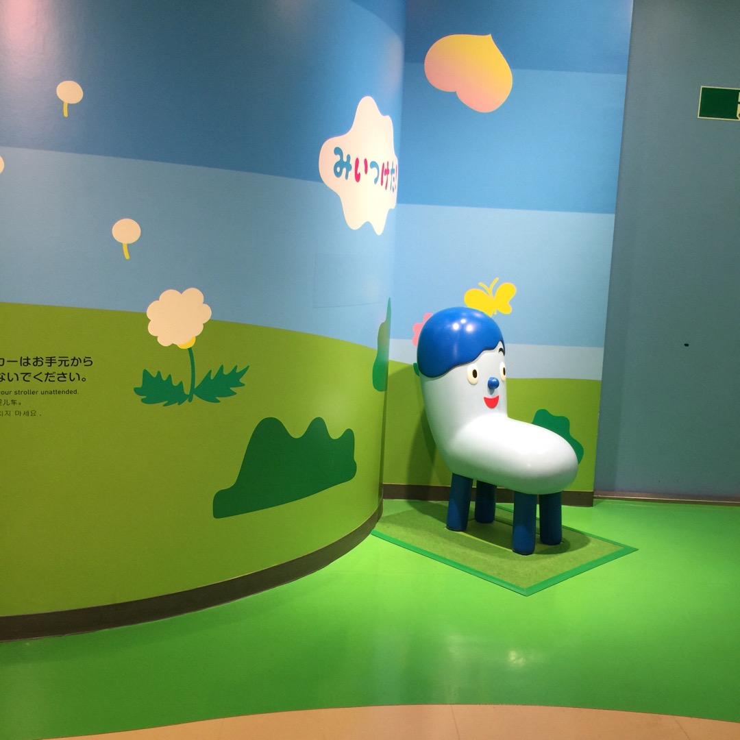 NHKスタジオパークの中にはEテレのキャラクターがあちこちにいまし...
