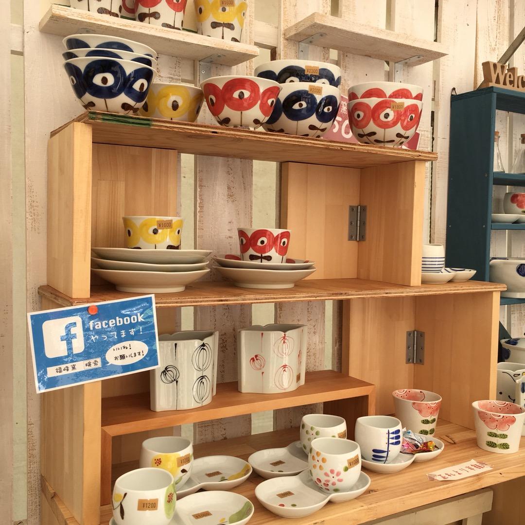 陶器市に行ってきました!可愛らしい陶器が沢山★ 沢山買ったので財布...