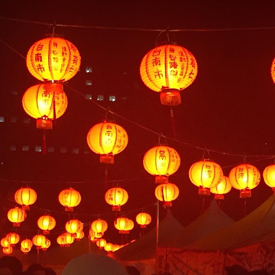 今日は勾当台公園市民広場でリトル台湾in仙台が開かれていました。い...