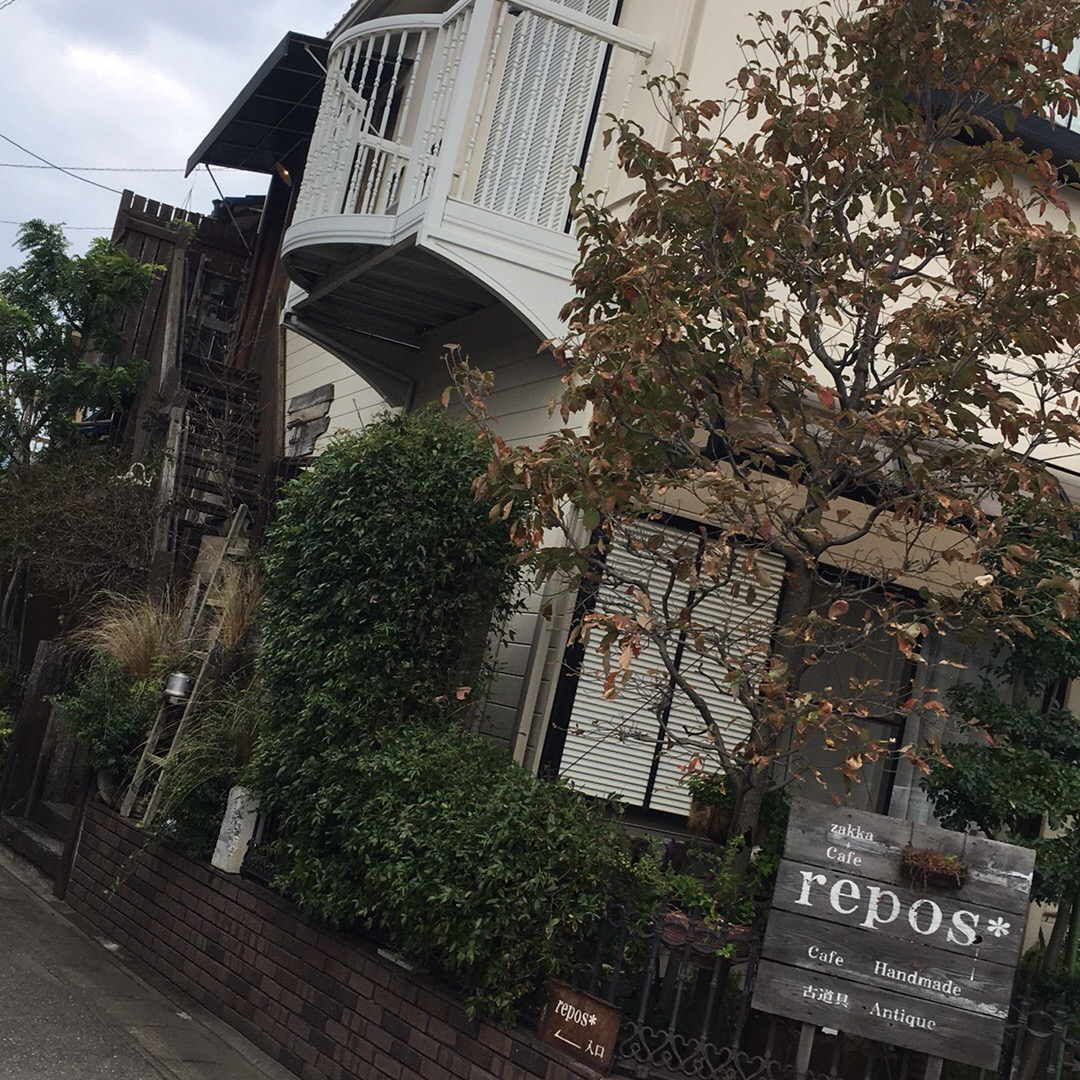 zakka+Cafe repos♡ オシャレな隠れ家的なカフェ♡ ...