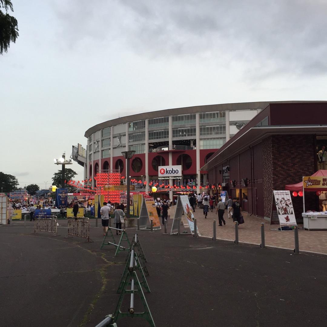 仙台旅行をした時に訪れた、楽天のホームグラウンド、「kodoパーク...