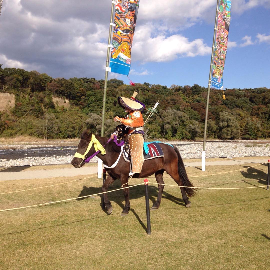 毎年那須の巻狩り祭りに行きます。 この年は流鏑馬をやっていました。...