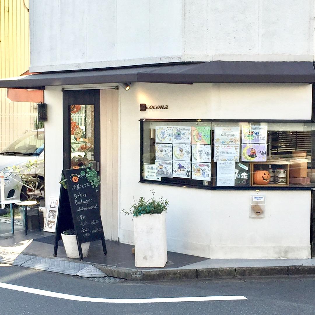 住宅街に突如現れるこのかわいいお店、水・金・土曜日の週3日のみ営業...
