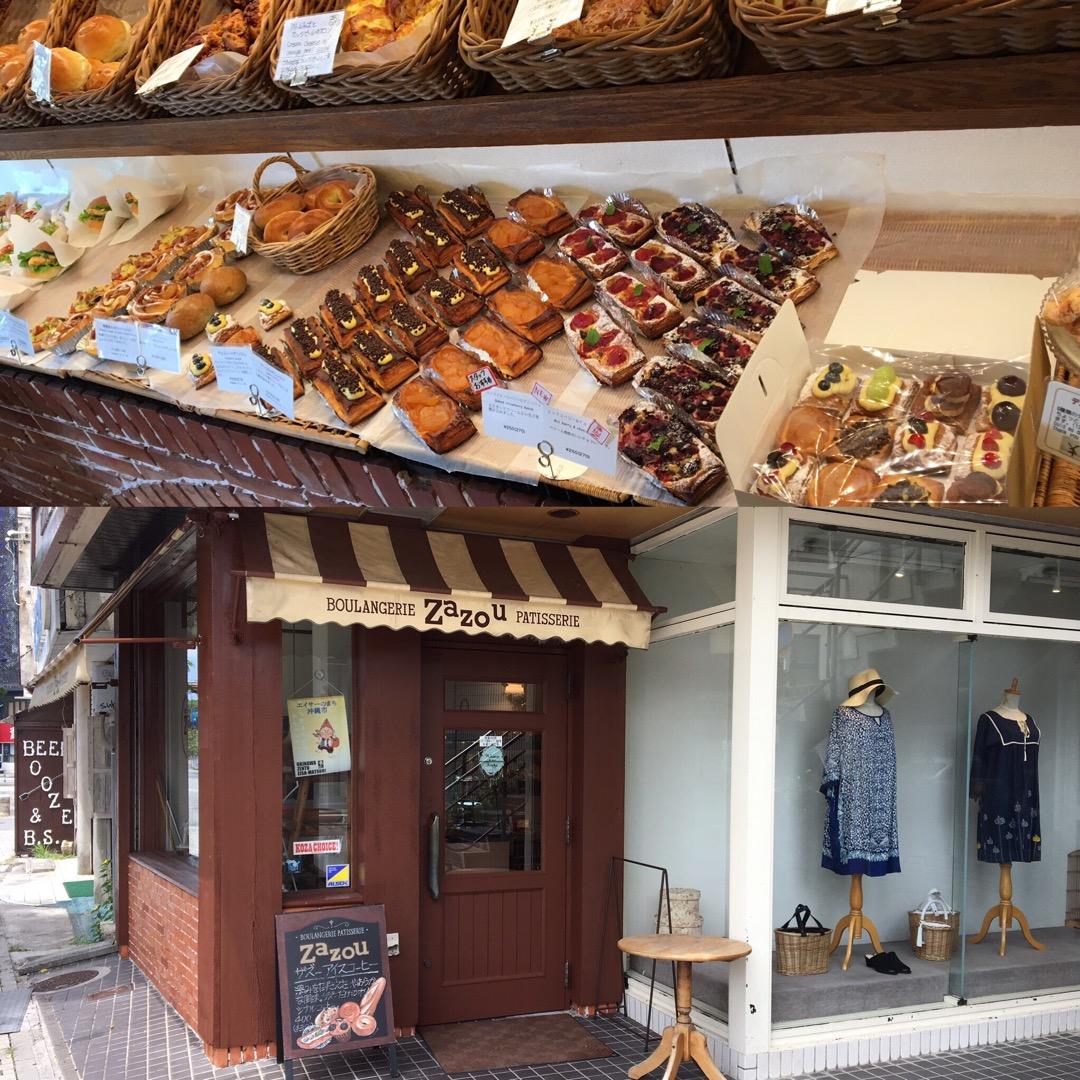 地元で人気のパン屋さん、ザズー。デニッシュ生地がサックサクでとって...