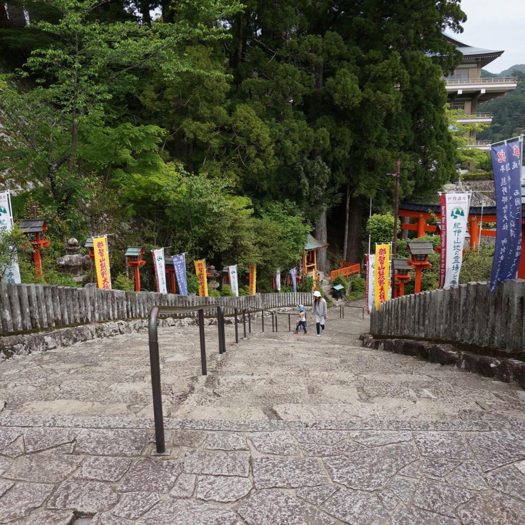 【日本全国】歴史を訪ねる旅!