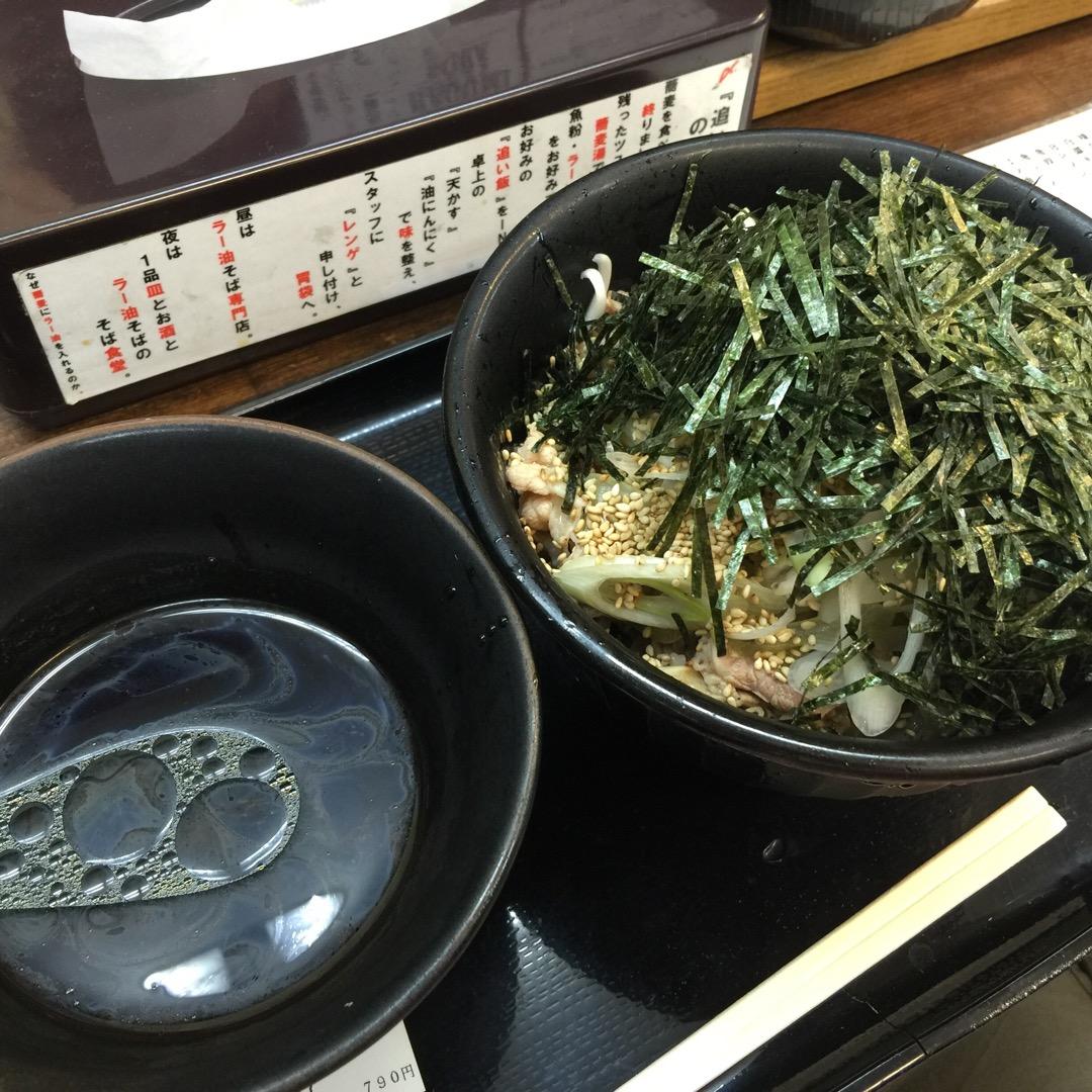 ラー油のつけ汁で食べる蕎麦、肉そば790円也。 冷たい汁だと辛さは...