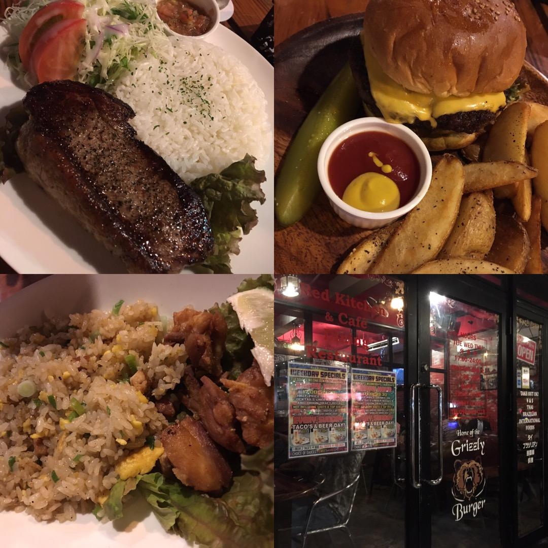 『レッドキッチン』はアメリカンな雰囲気。客層もアメリカ人で賑わって...