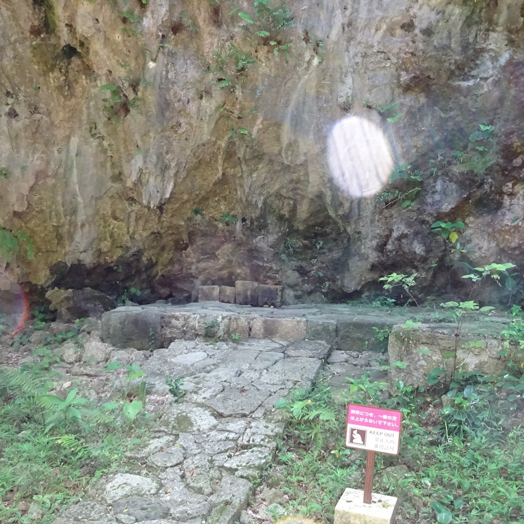 世界文化遺産の【斎場御嶽】 ここは、神の島の久高島が見える所で、お...