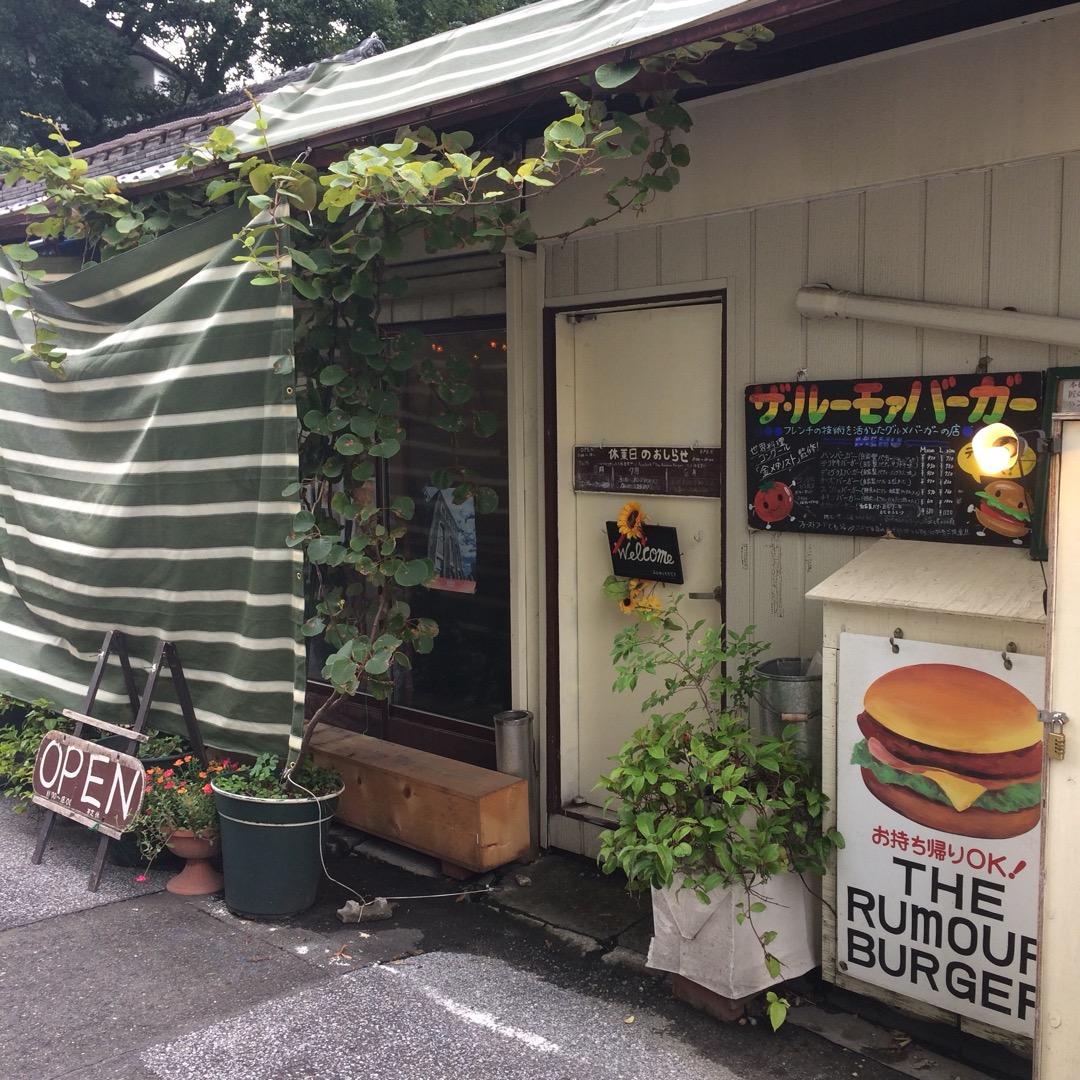 小さなハンバーガー屋さんですが、本格的なハンバーガーでおいしいです...