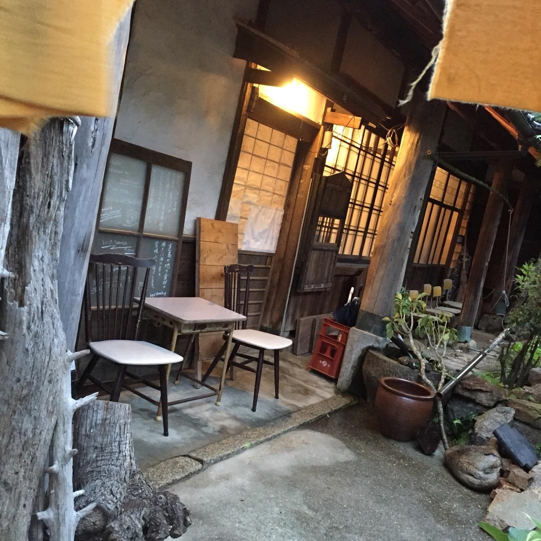 #seto uchi   古民家カフェ◎ 入ってすぐこの雰囲気! ...