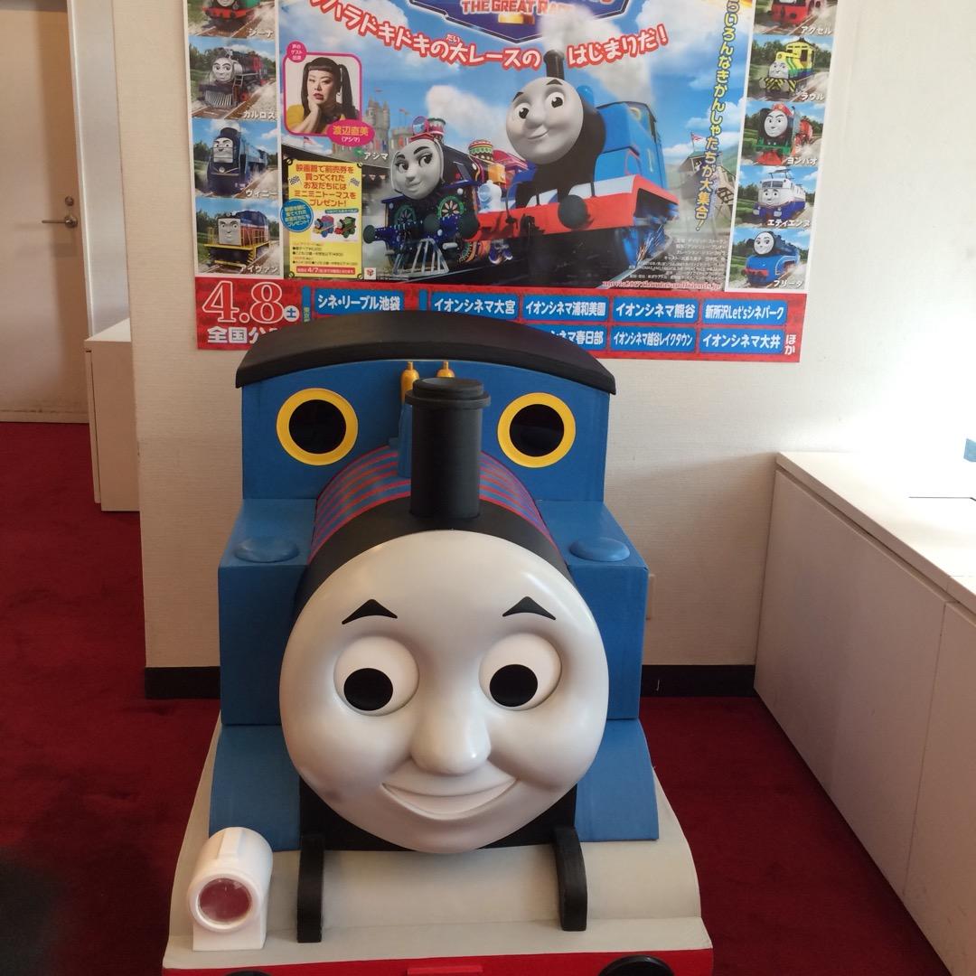 映画「機関車トーマス」の試写会が当たりました。公開より一週間早く見...