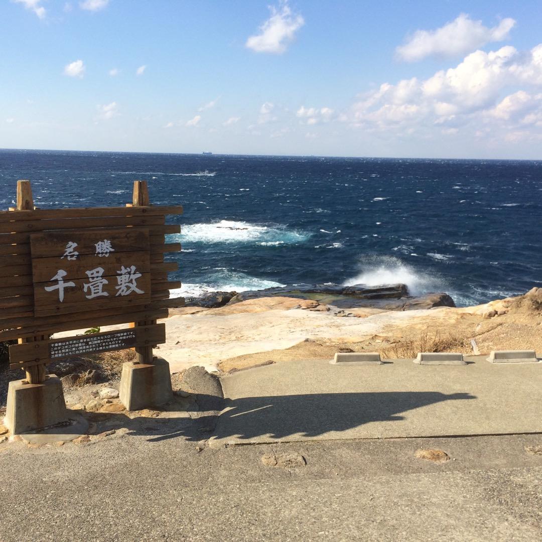 和歌山の千畳敷にきています!デートにも景色は最高で、いいドライブに...