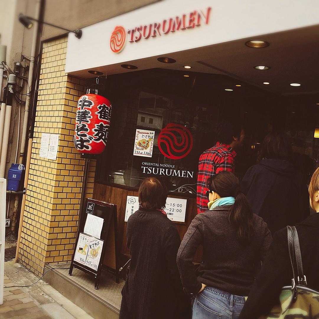 大阪で店舗展開してるラーメン屋さん!