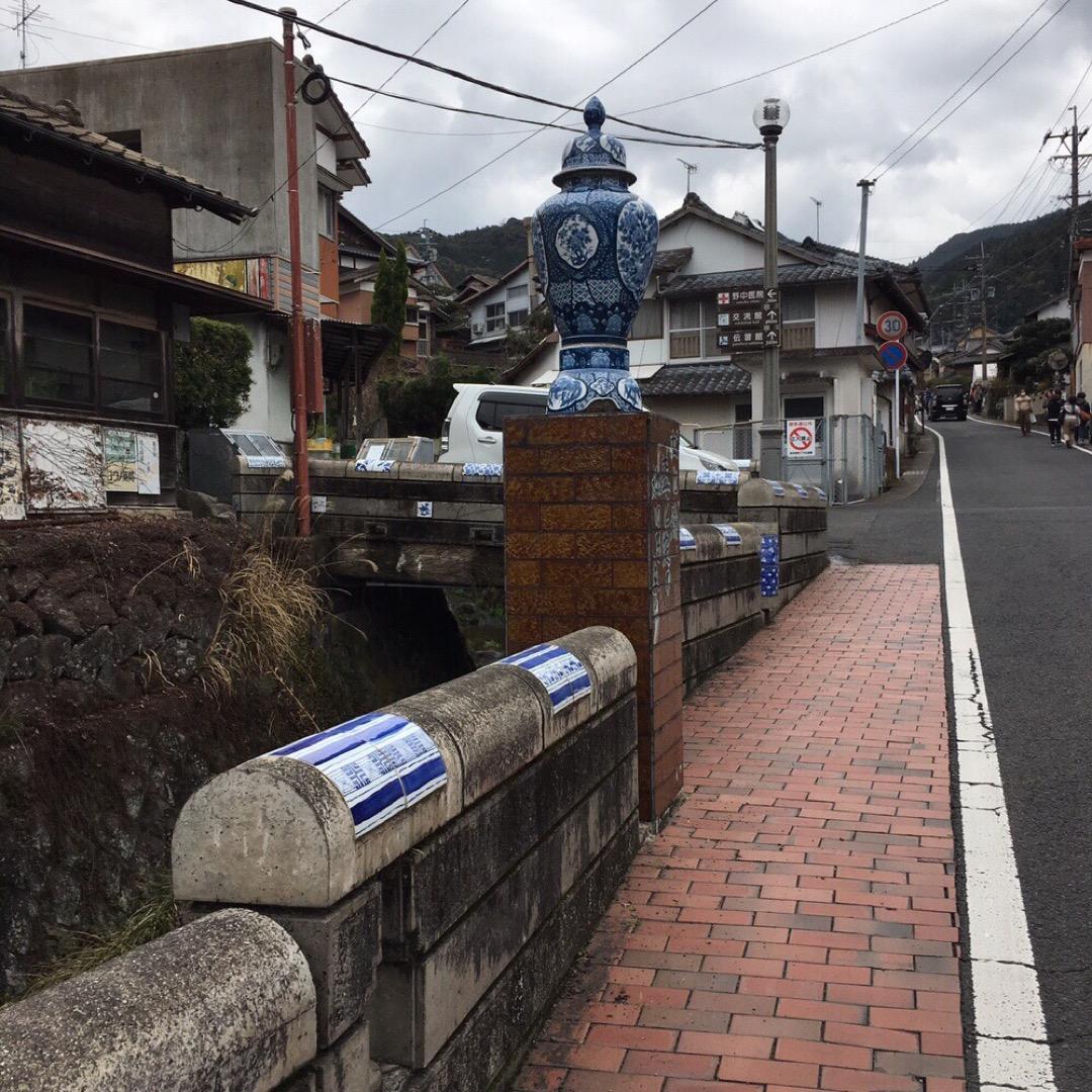 中尾山 陶器の街です。 この通りにいくつもの窯があり、それぞれ個性...