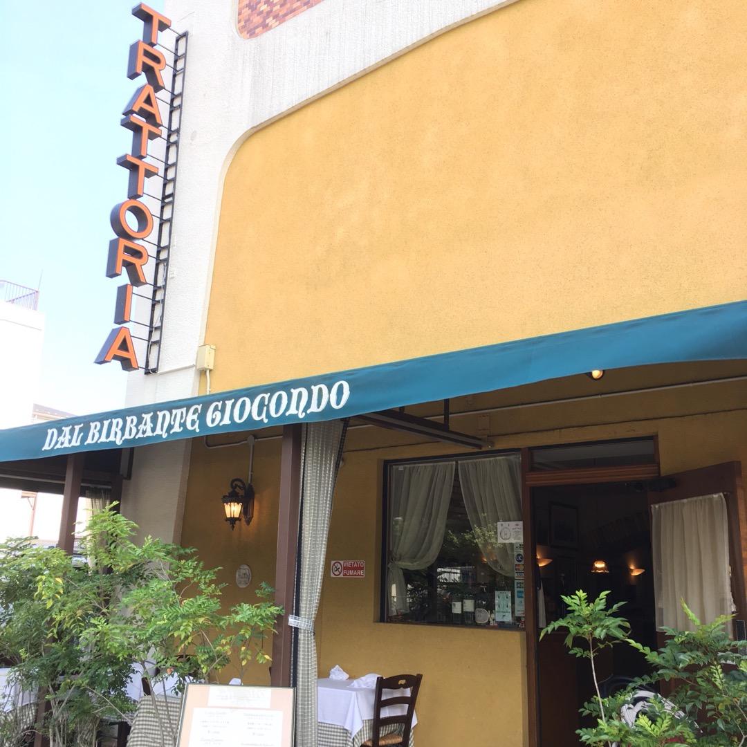 【トラットリア】 目黒駅から5.6分歩いたところにあるお店。 とっ...