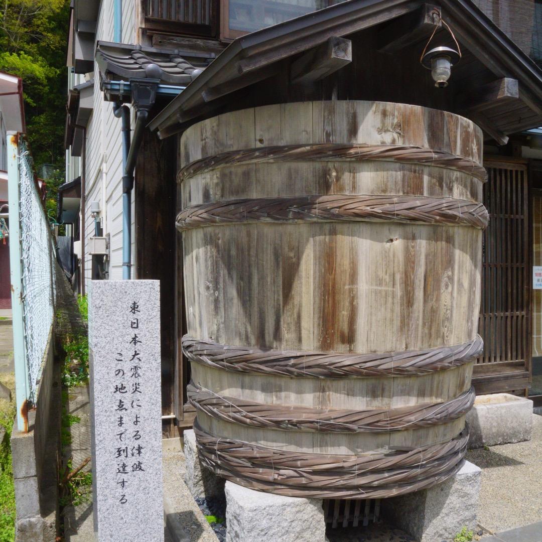 塩竈神社近くのこの店の前には「3.11津波到達点」の碑があります。...