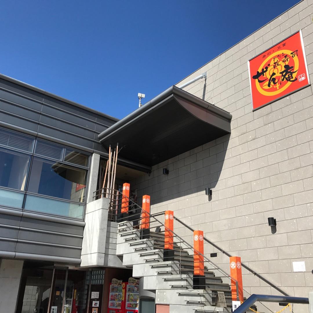 北海道小樽市にあるおたる政寿司ぜん庵です。同市内に本店を構えるおた...
