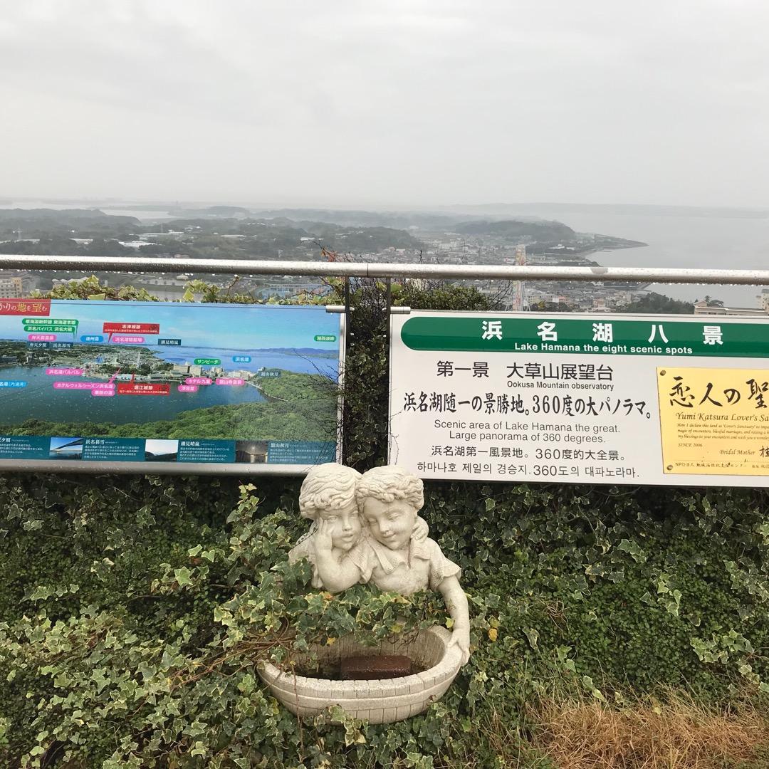 浜名湖オルゴールミュージアムの屋上展望台! 天気が良ければ、もっと...